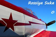 Rossiya Suka Reno 2012